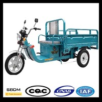 SBDM 150CC 200CC Tricycle Bike