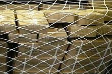 Recipiente net ( estação de ar dedicado )