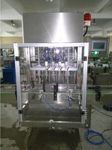 factory price Floor cleaning liquid filling equipment with CE, ISO9001