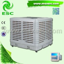 UP outlet evaporative air cooler air cooler fan blade for outdoor