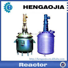 2000L stainless steel steam jacketed vessel / jacketed agitated reactor for ployester resin and chemicals etc.