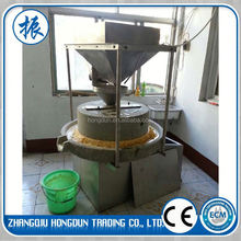 Chilli Grinding Mill