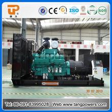 500Kw/625kva open diesel generating