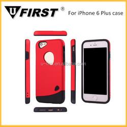 Factory direct sale cobblestone cheap mobile phone case for iphone 6 plus