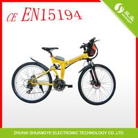 shuangye electric sport bike controller