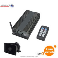 emergency wireless 12v Siren Alarm & Mini Car Alarm(JBQ101)