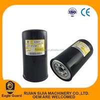 Filter of oil 6735 - 51 - 5140