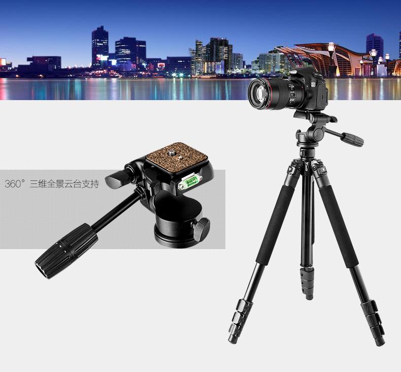 camera tripod.jpg