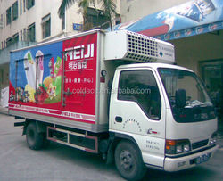 Solar power system mobile cold store, movable cold room