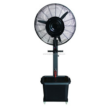"26"" inch outdoor electric water mist fan"