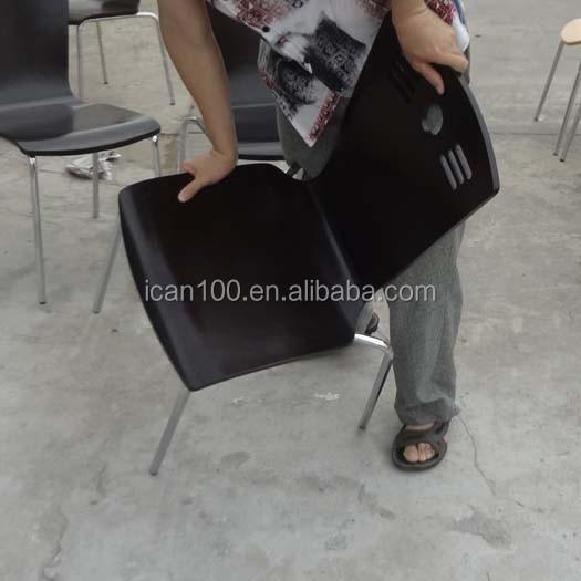도매 가격 상업 가구 구부러진 나무 카페 의자-식당 의자 -상품 ID ...