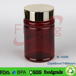 100cc plastic pill bottle, 100ml pet plastic bottles, whey protain supplement softgel bottles wholesale China factory