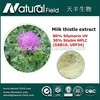 /product-gs/healthcare-herbs-silymarin-milk-thistle-extract-powder-60173599629.html