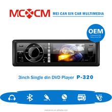 3inch universal single din car dvd vcd cd mp3 mp4 player