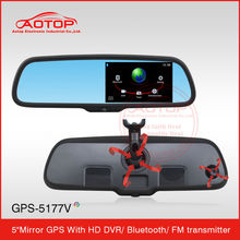 5 Inch Car Gps Navigation With DVR For Ford Mondeo Bluetooth,FM Transmitter,Multimedia player,Capacitive screen,Video Input