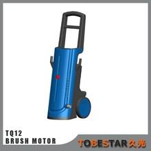 Mini car wash machine hot sale electric portable high pressure car washer
