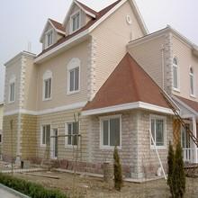 prefabricated steel frame villa