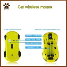Professional car shape wireless mouse