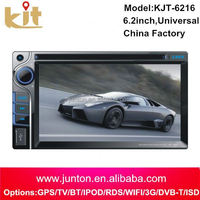 OEM TOUCH SCREEN KJT car navigation and entertainment system