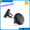 Factory on discount mobile holder for car