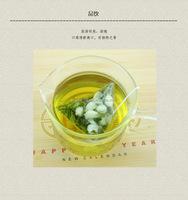 5033 Jasmine Green Tea cheap and famous Green Tea