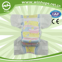 powder sap disposable printed Alike brand adult baby diapers