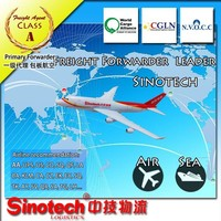 Air Freight to Medan Indonesia from China