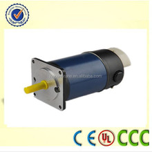 Alibaba China new products high speed high torque small pm dc motor for toy car and treadmill