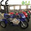 49cc mini three wheels pocket bike