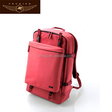 backpack computer