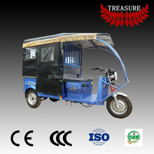 electric cars made in china tricycle electric scooter for handicap