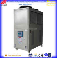 20HP water cooling chiller air cooled with stainless steel buffer tank