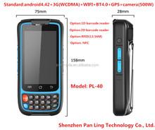 Handheld PL40 A1053 cheap android RAM 1GB+ ROM 4GB 5000 MAH pda