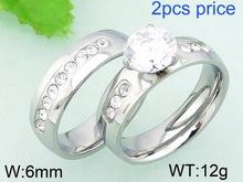 Kalen Unique design Cheap SS Steel classic couple rings design