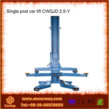 single post combined mobile lift