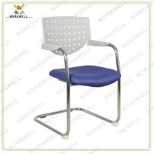 WorkWell modern cheap waiting room chairs with high quality kw-v5045a