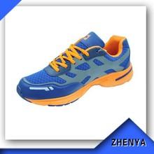 Basketball Shoes 2015 Comfortable Famous Brand Men Basketball Shoes Branded Basketball Shoes Low Price