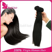 new products darling hair weaving brazilian virgin human hair weaving