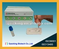 Tetracycline rapid test kit for milk,honey,meat and aquatics (antibiotic residue test kit)