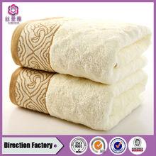 Cheap Soft 100% Cotton Average Bath Towel Size