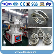 YULONG Complete Complete Wood Pellet Production Line