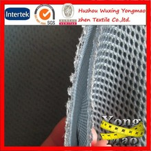 free sample 3d air mesh fabric for motorcycle seat cover