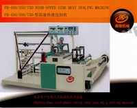 FD-350 high-speed side heat-sealing and folding machine