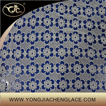 Factory offer Cheap african french lace swiss lace fabric for curtains (YJC30031)