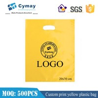 Custom yellow plastic bag/shopping plastic bags print logo plastic bag 20x30cm
