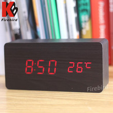 Wooden clock popular corporate gift best selling importing gift