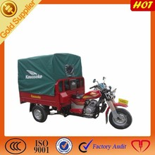 commercial tricycles for passengers from china