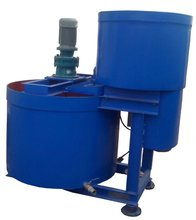 RM series Double-layer Cement Mixer