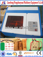 solar cell laser cutter