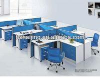 Office workstation of beijing office furniture